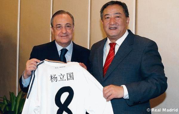 皇马签约中国大学生体育协会:助推校园足球发展