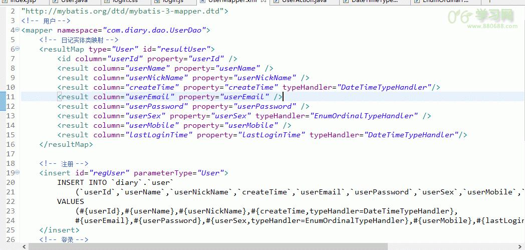 Mybatis读写数据库时处理jodatime