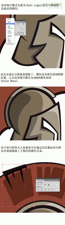 成矢量图标 illustrator绘制逼真的美国队长盾牌图标