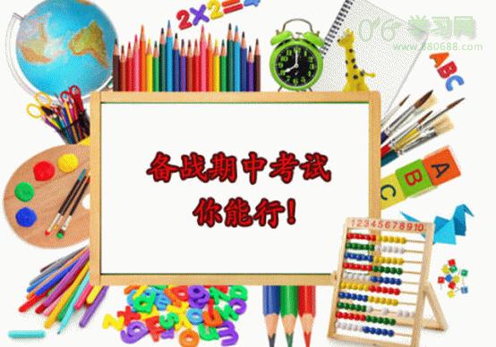 2016年初三期中考试作文参考(第二学期)