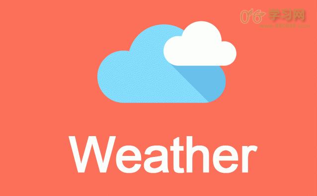 小学二年级英语weather教案封面