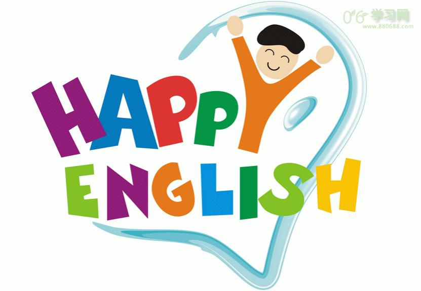 2016三年级英语期末考试试卷汇编