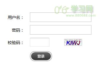 2017广西高考网上报名www.gxeea.cn广西招生考试院
