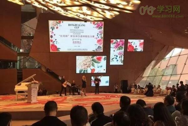 全球汉语诗歌拉力赛在成都颁奖!年度冠军诗人获…