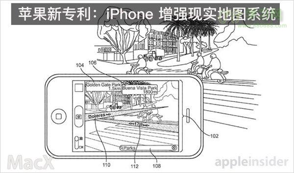 苹果新专利曝光:iPhone增强现实地图系统