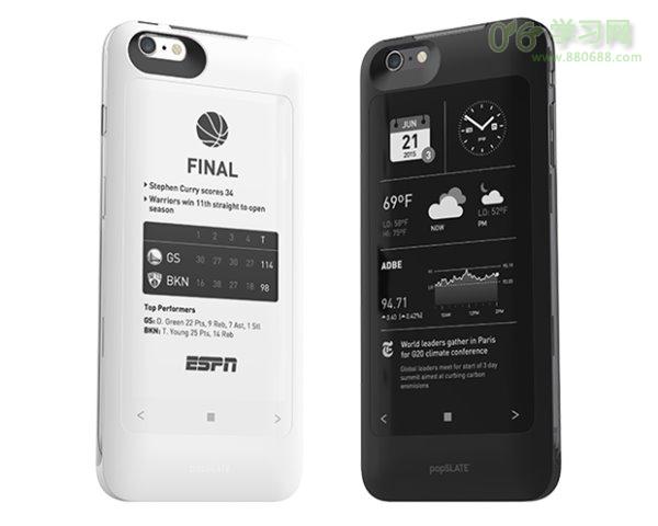 秒变YotaPhone:这款外壳让iPhone拥有电子墨水屏