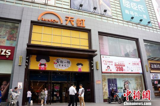 位于南昌市中山路的天虹商场。5月3日摄 王昊阳 摄