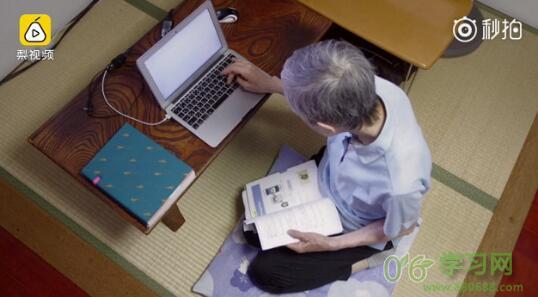 82岁老奶奶自学编程做游戏 厉害到让你怀疑人生