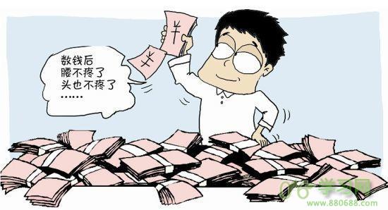 提升你的月收入:百度百家写文赚钱,从此不愁没…