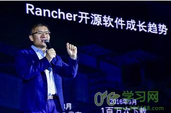 携手合作伙伴推进容器技术发展,  Rancher Labs…