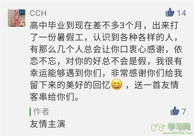 【夜聊】距2019高职高考约135天   普通高考292天   People are attracted...