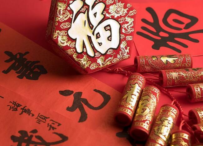2019年春节祝福语大全