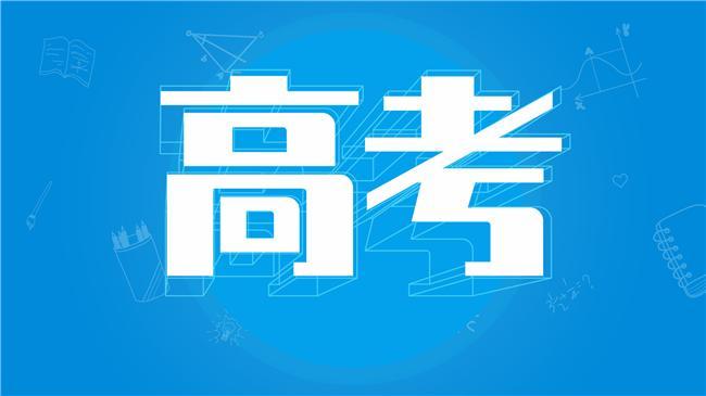 """原创深圳富源学校去年考入清华北大的9人或存""""高…"""