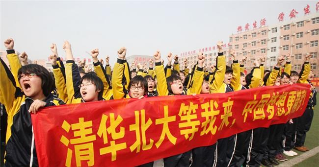"""深圳""""高考移民""""调查:衡水中学和多地中学展开…"""