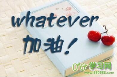 <a href='http://www.880688.com/kaoyan/' target='_blank'>考研</a>