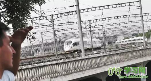 中国新四大发明高铁
